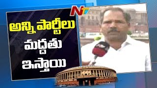 TDP MP Nimmala Kristappa Face to Face | No Confidence Motion Against NDA Govt | NTV