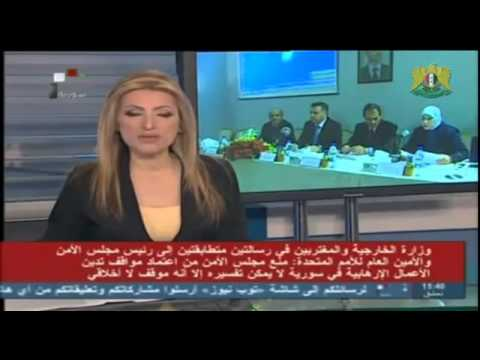 Syria - News for Thursday January 17, 2013