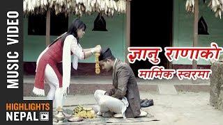 Harek Barsh Jastai Feri Tihar Aayo   New Nepali Tihar Song By Gyanu Rana, Janki Kunwar, Roman