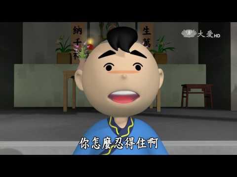 台灣-唐朝小栗子-20160626 跟自制力比賽