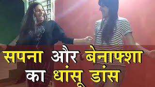 download lagu Sapna Choudhary And Benafsha Soonawalla's Hot Dance On Haryanvi gratis