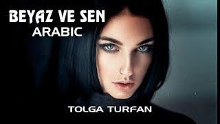 Ümran Türk - Beyaz ve Sen Arabic (Tolga Turfan)
