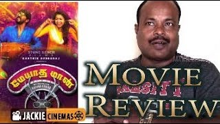 download lagu Meyaadha Maan Review By Jackiesekar   Vaibhav  gratis