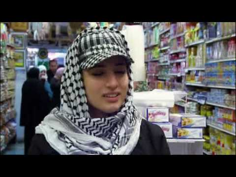 The Arab Street - New York - 7 Dec 09 - Part 1 Video