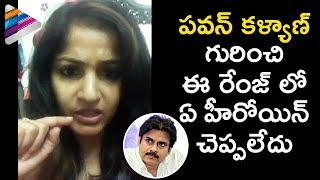 Pawan Kalyan Greatness Revealed by Madhavi Latha | Madhavi Latha Interview | Telugu FilmNagar