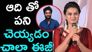 Shraddha Srinath About Hero Aadi At Jodi Press Meet || Hero Aadi , Shraddha Srinath |