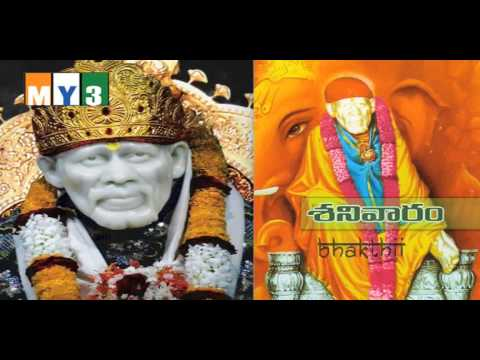 Shirdi Sai Baba Nitya Parayanam - Saturday - Shri Saibaba Satcharitra Parayanam - Bhakti Songs video