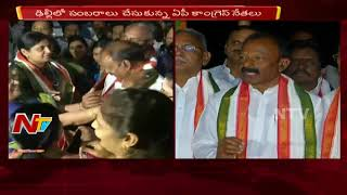 AP Congress Leaders Celebrations in Delhi || Raghuveera Reddy About @ AICC Plenary Session Meeting