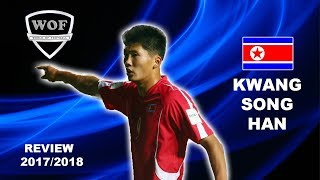 HAN KWANG-SONG | Incredible Speed, Goals & Skills | Perugia  2017/2018 (HD)