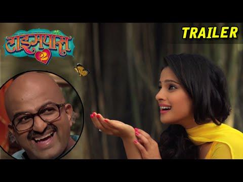 Timepass 2 - Official Trailer - Priyadarshan Jadhav, Priya Bapat, Ketaki, Prathamesh - Marathi Movie video