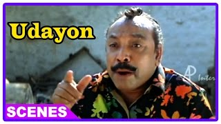 Run Baby Run - Udayon Malayalam Movie - Mohanlal's friends talk about him