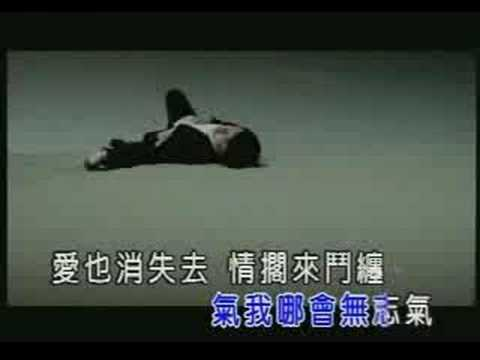 Hokkien Song: I Ask Heaven (我问天) video