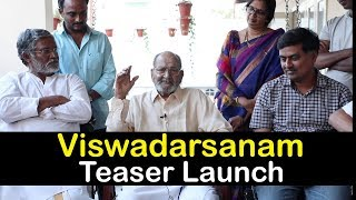 Viswadarsanam Movie Trailer Launch By K Viswanath Garu | Tanikella Bharani | Top Telugu Media