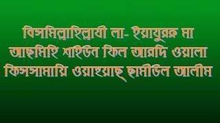 Fine Quran  teloat small boy সুন্দর কুরআন তিলয়াত শ