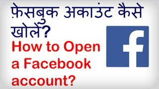 Download How to Open a Facebook Account? Facebook Account kaise banate hain? Hindi video by Kya Kaise 3Gp Mp4