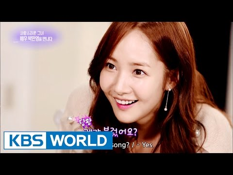 Park Minyoung's special Interview [Entertainment Weekly / 2016.09.05]