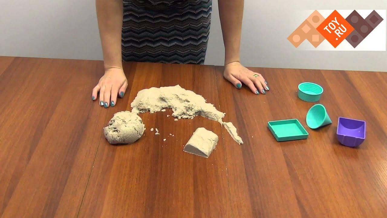 Видео урок: Как сделать кинетический песок в домашних