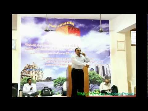 Pastor Binu George MS 20111121 Part 1/3