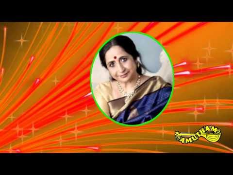 Vachama Gocharamey-Kana Vendamo- Aruna Sairam