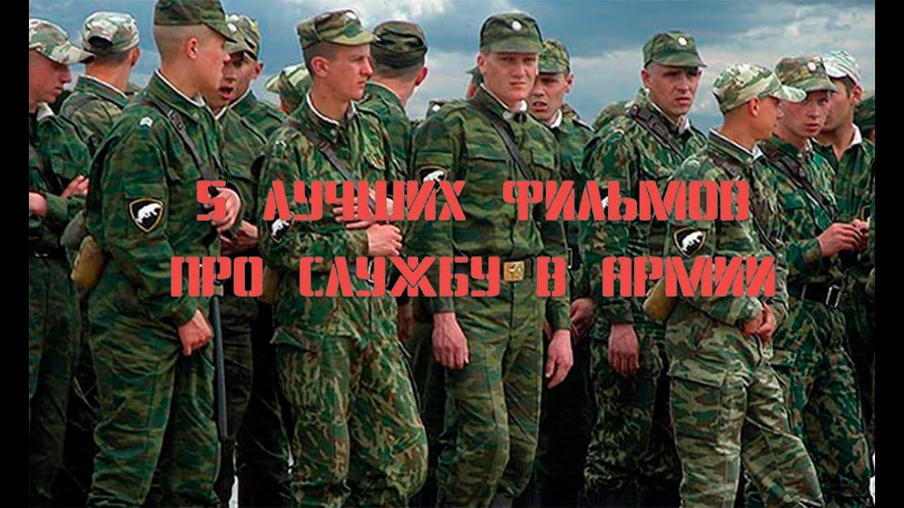 ютуб об армии россии платья для