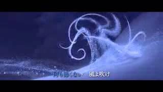Frozen..  Let it go bahasa jepang