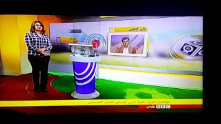 Zabihullah Shahzaad interview in BBC persian 2015 about Afghanistan football Situation