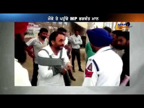 Apna Punjab news