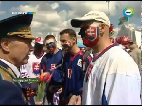 Хоккейные болельщики открывают для себя Беларусь