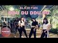KPOP IN PUBLIC CHALLENGE BLACKPINK DDU-DU DDU-DU DANCE IN PUBLIC