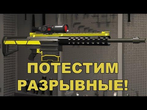 GTA Online - Тест Разрывных патронов - Торговля Оружием(Курума, Инсургент, Танк, БТР)
