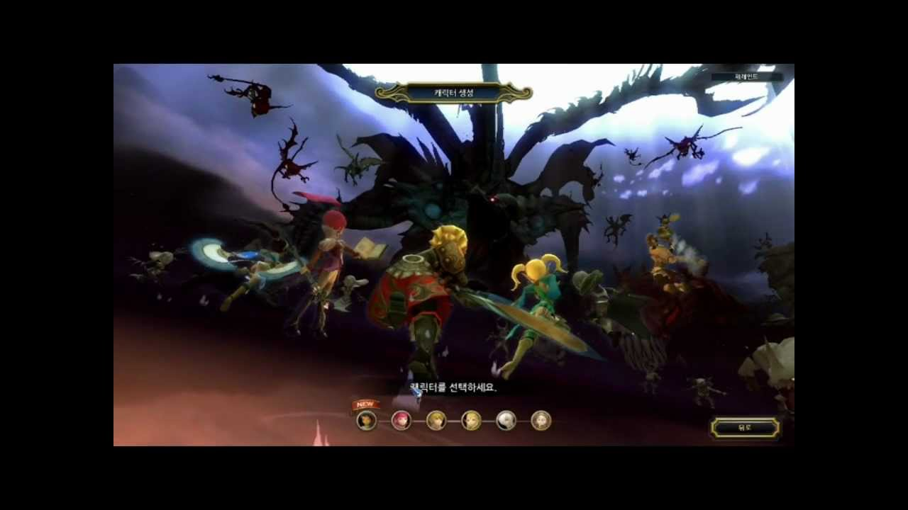 Dragon Nest New Character 2014 Dragon Nest New Start up And
