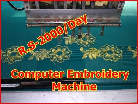 Automatic Computer Embroidery Machine review in hindi