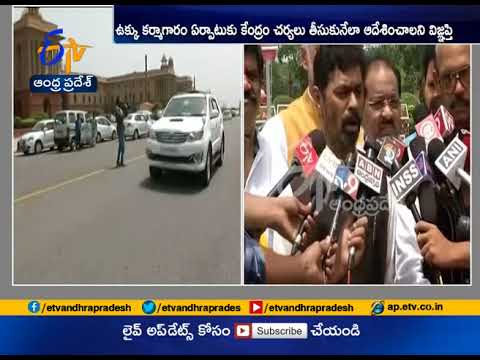 TDP MPs continue protest in Parliament | special status for AP