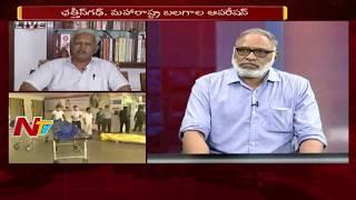 What's Happening Between CRPF and Naxals at Borders of Maharastra and Chattisgarh