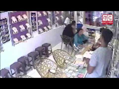 cctv woman steals go|eng