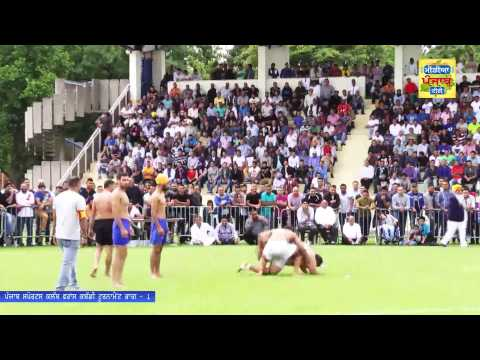 Punjab Sports Club France 170814 Part 1 (Media Punjab TV)