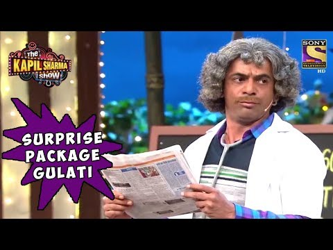 Dr. Gulati Is A Surprise Package - The Kapil Sharma Show thumbnail