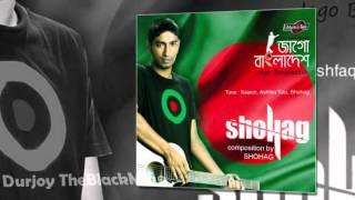Download Lagu Rokto Alta Pay   Hindi Version   Shohag   Album Jago Bangladesh 2016 Gratis STAFABAND