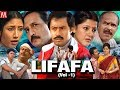 Lifafa Vol I I Assamese Full Movie I Manas Robin