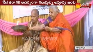 Secrets To A Happy Marriage From A 60-Year-Old Couple | Vizag