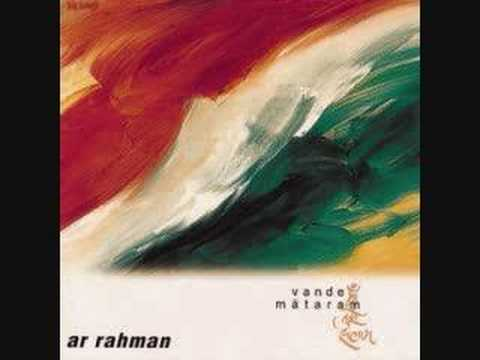 Only you - Vandemataram (Audio)