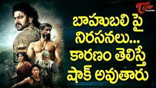 Shocking Reason For Protests Against Baahubali 2 #FilmGossips