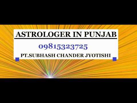 Lalkitab jyotishi best love marriage specialist jyotishi in punjab astrologer bathinda 09815323725