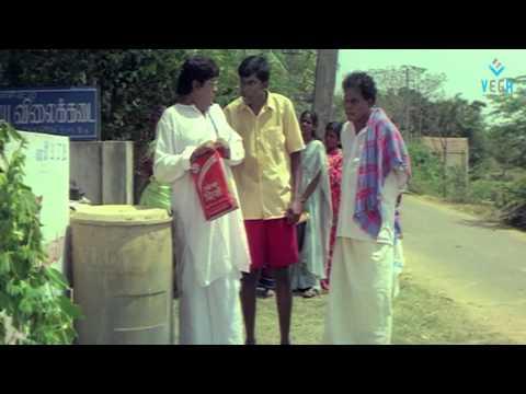 Rajavin Paarvayile Vadivelu Comedy Scenes - 1 video