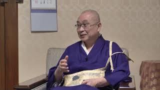 仏教とケア 「老いのなかに見出す人としての豊かさ」