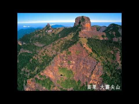  ( Discover the beauty of Taiwan)