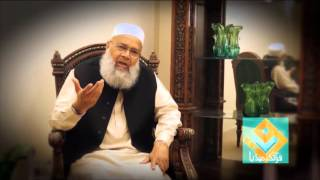 Quran Academy Faisalabad Short Documentary