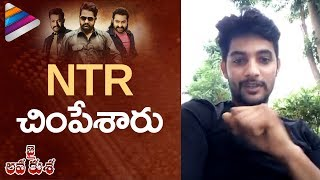 Aadi Latest FB Live Interview | Next Nuvve Telugu Movie
