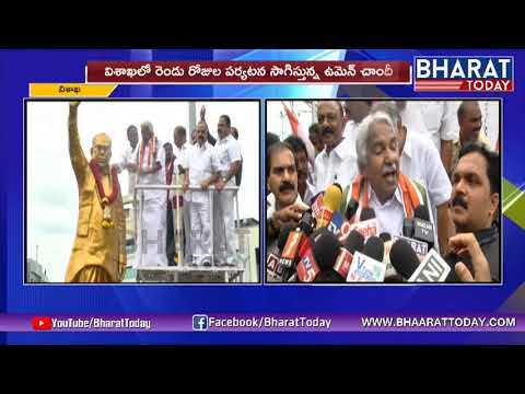 AP Cong. Incharge Oommen Chandy Tour Of Visakha | Bharat Today