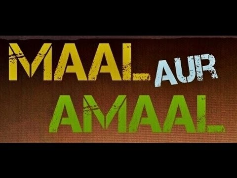Maal Aur Amaal - Full Pothwari Drama (episodes 1-5) video